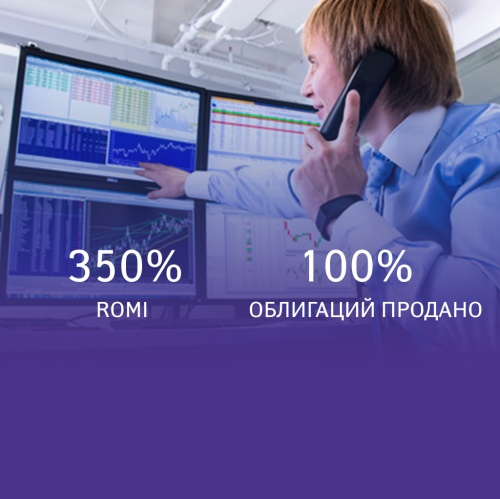 Контекстная реклама для сайта voskhod.finance